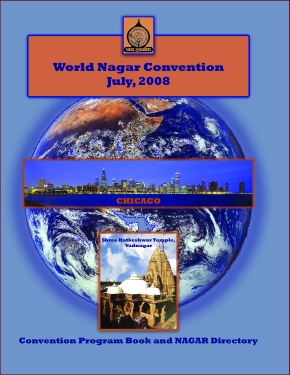 2008 Convention book cover